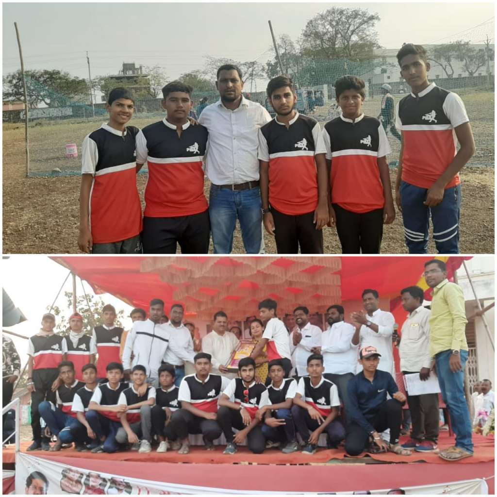 Sport Activity 2(A)